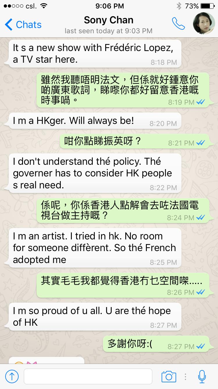 同一首歌英文版_【法國廣東歌】居法香港人Sony Chan長途訪問 - 毛記電視